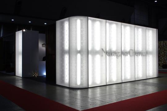 企業展示 中川ケミカル|IPEC2001