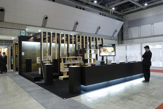 企業展示|IPEC2007